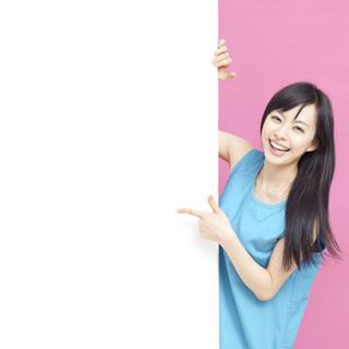 テープ起こしの在宅バイトの平均収入は10万円!安定しやすい仕事ですね!